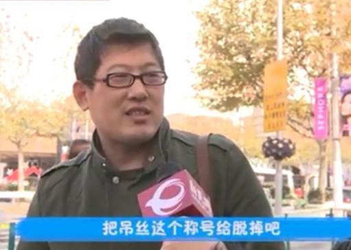 """新年心愿街头大放送 """"屌丝""""最盼摘帽"""
