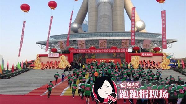 市民元旦齐登高 半数报名者是新上海人