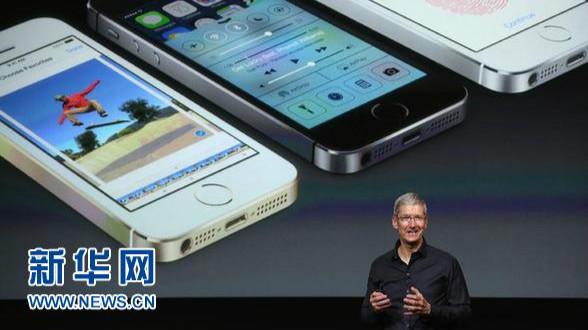 苹果手机被曝有