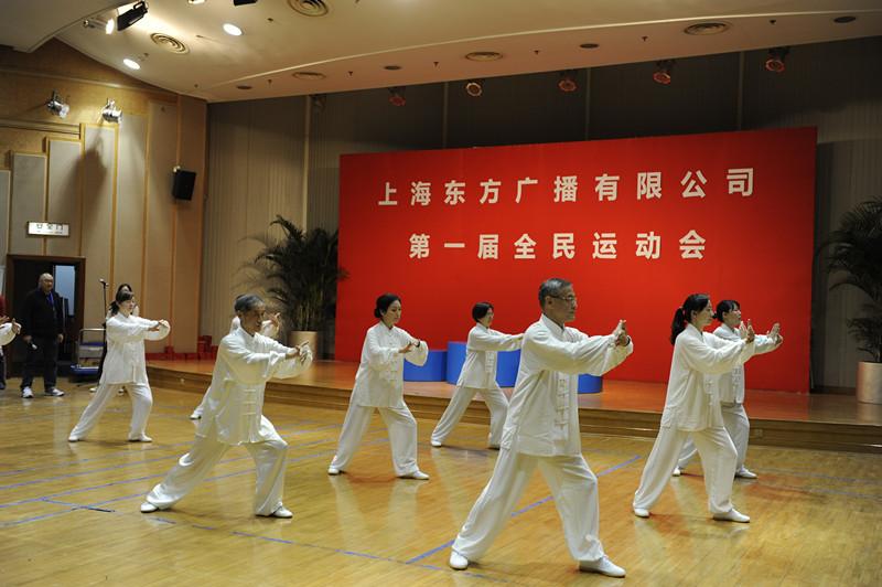 上海东方广播电台工会太极拳队首次表演集体太极拳