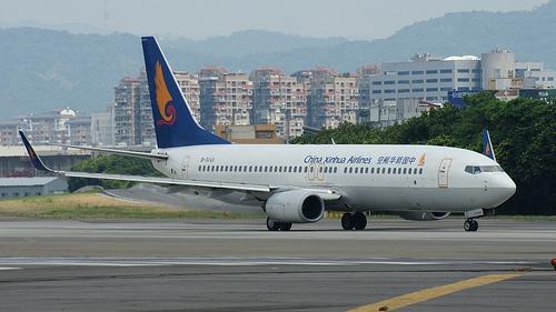 北京至银川航班遭疑似精神病旅客袭击