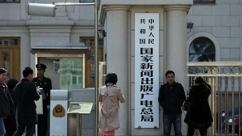 广电总局规范普通话:主持不得突出方言