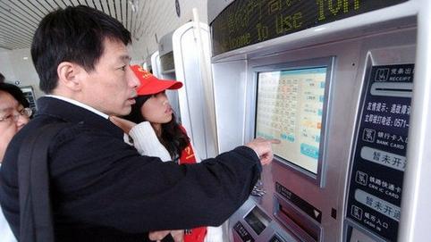 多地铁路自助售票系统上午瘫痪1小时