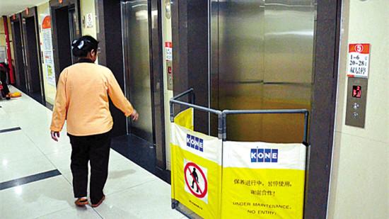 """上海616台老电梯安全体检""""全军覆没"""""""