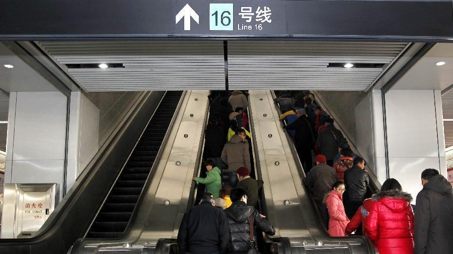 16号线乘客反映拥挤 回应:春节后调整