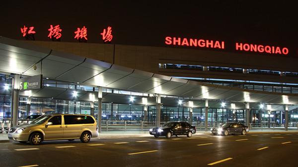 虹桥机场10日起开通夜宵线 直达人广