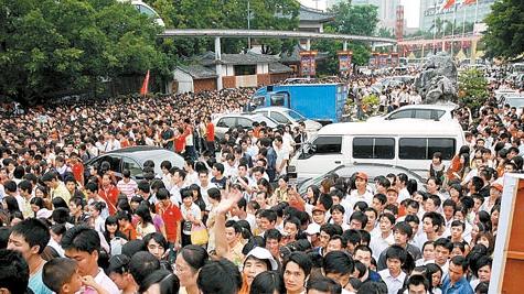 社科院:建议恢复五一黄金周 延长春节假