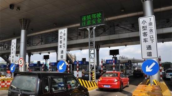 春节7天沪高速小客车免费通行