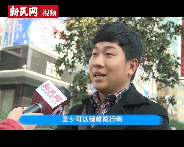 黑龙江高速拟提前免费 市民称除夕不放假意义不大