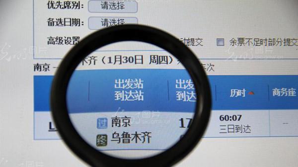 """今起购除夕火车票 12306网站迎""""大考"""""""