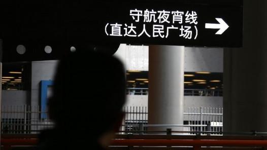 """虹桥机场夜宵线首日""""遇冷"""" 仅155名乘客"""