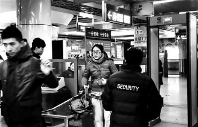 北京 a href http search.xinmin.cn q 地铁一号线 target ...