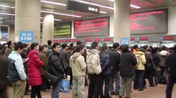 铁路部门:旅客可在三个时间点捡漏买票