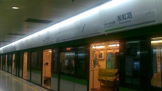 2号线淞虹路至徐泾东18日提前停运
