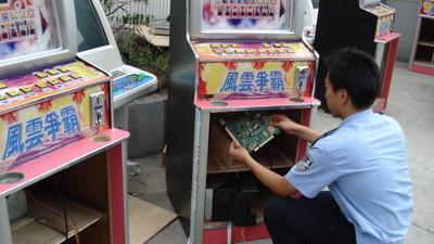 买赌博机遥控器 男子欲发横财遭遇诈骗
