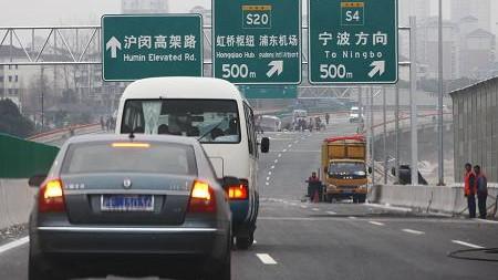 """沪24日-30日迎""""年堵"""" 晚高峰避开快速路"""