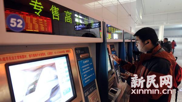 预定火车票不翼而飞 沪乘客质疑实名制