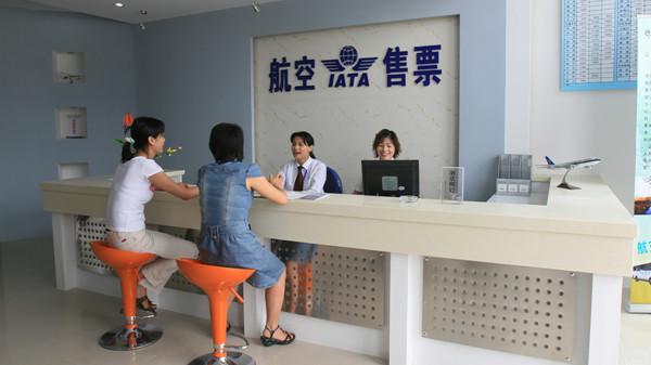 沪一机票B2B平台破产 上千旅客受影响