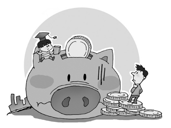 沈城部分银行叫停教育储蓄_新闻_新民网