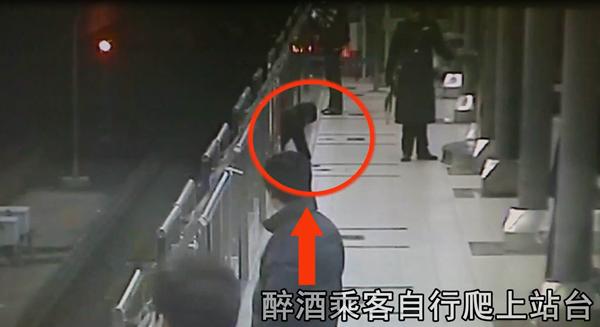 上海地铁频现醉汉 半月内6起危险事件