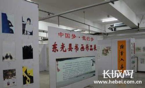 东光县举办 中国梦 书画文学作品大赛