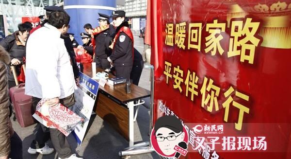 春运启动 铁路上海站公布春运出行攻略