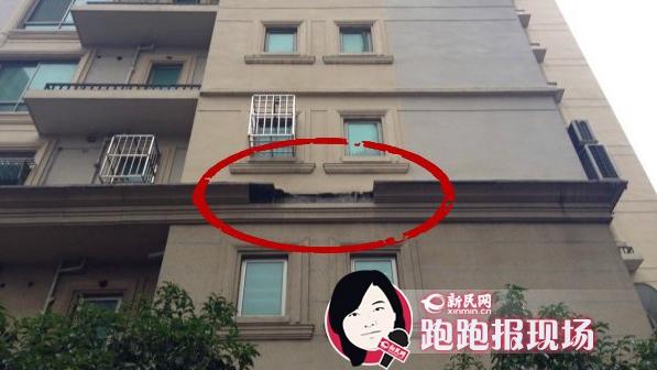 上海康城外墙装饰屡脱落 节后集中维修