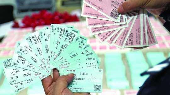 春运首日 上海铁警破获特大网售假票案