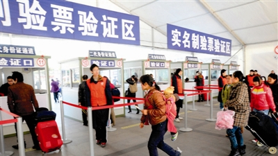 上海站、上海南站今起全部实名验证