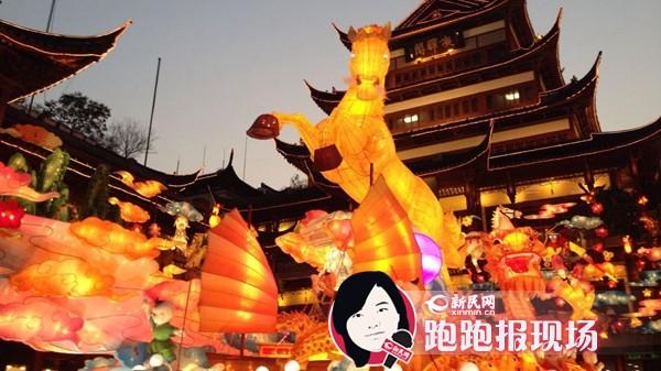 """豫园超大灯组""""马王""""即将亮相迎马年"""