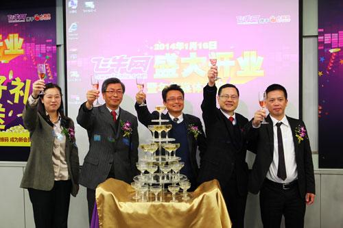 飞牛网1月16日正式开业 千万元好礼回馈顾客