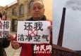 7委员联名呼吁加强整治奉贤海湾异味