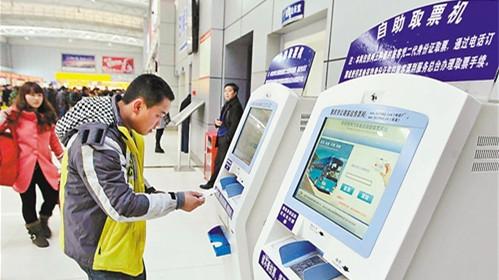 上海站节前92.4万张网购火车票未取票
