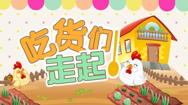 冷鲜鸡活杀鸡哪个好?侬好上海邀你试吃