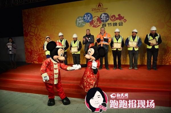米奇米妮与上海迪士尼度假区建设者共迎新春