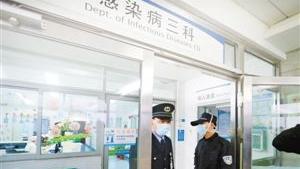 中疾控:H7N9病例或将进一步增长