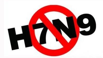 浙江又增3人感染H7N9禽流感 均危重