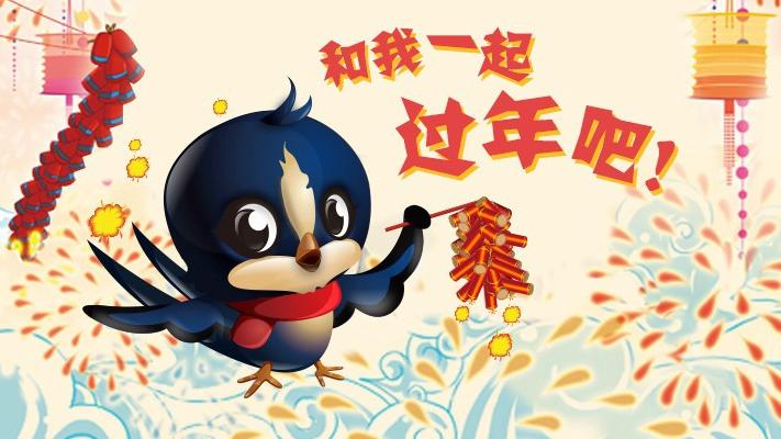 """带""""小燕子""""回家,图文记录过春节!"""