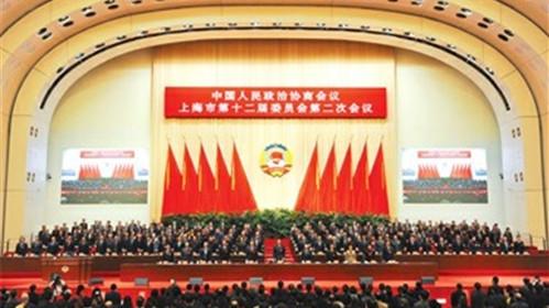 上海市政协十二届二次会议圆满闭幕