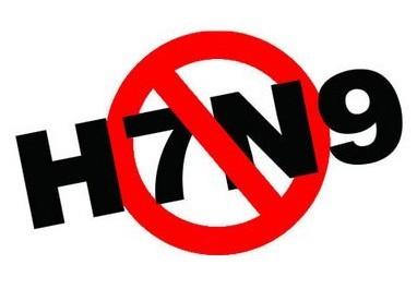 沪新增1例人感染H7N9禽流感确诊病例