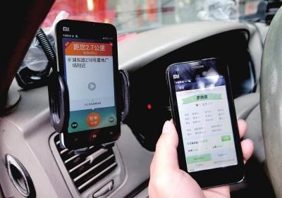 玩智能手机才能打到车 加剧岁末打车难