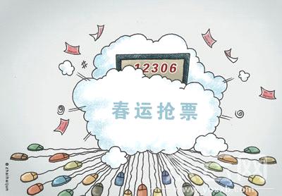 28、29、30日往徐州阜阳余票充裕