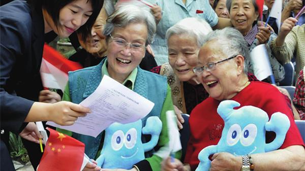 上海市民2013期望寿命达82.47岁