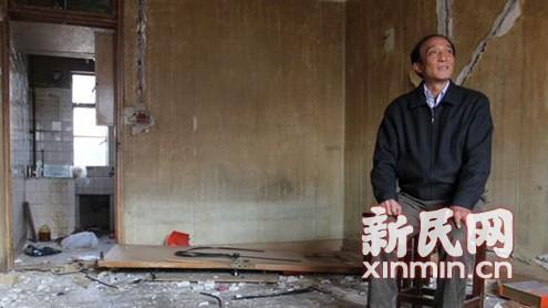 陈子民:一个虹镇老街居民的住房
