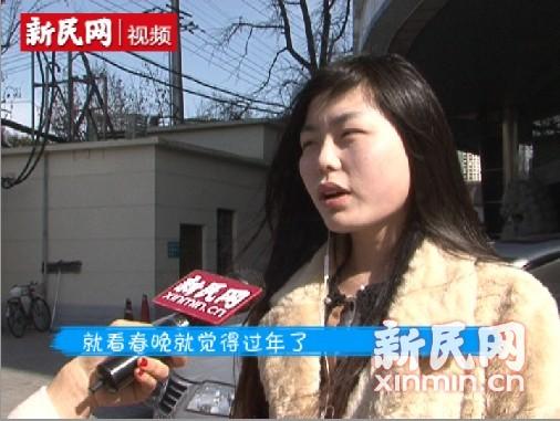 街访:市民称看春晚是传统 无关好不好看