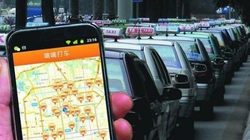 交港局:软件叫车接单 出租车将显示电调