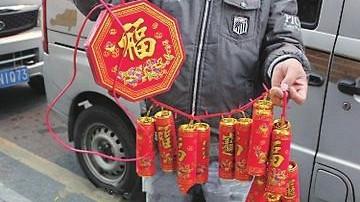 响应倡议 沪传统爆竹遇冷电子鞭炮热销