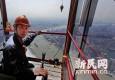 吊车工的梦想:要在上海中心顶层办影展