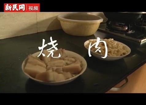我家的年俗:一锅笋干烧肉吃到年过完