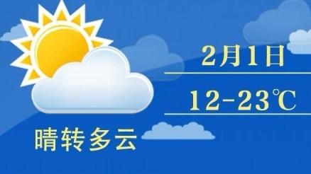 """申城今最高气温23℃ 3日冷空气""""杀回"""""""